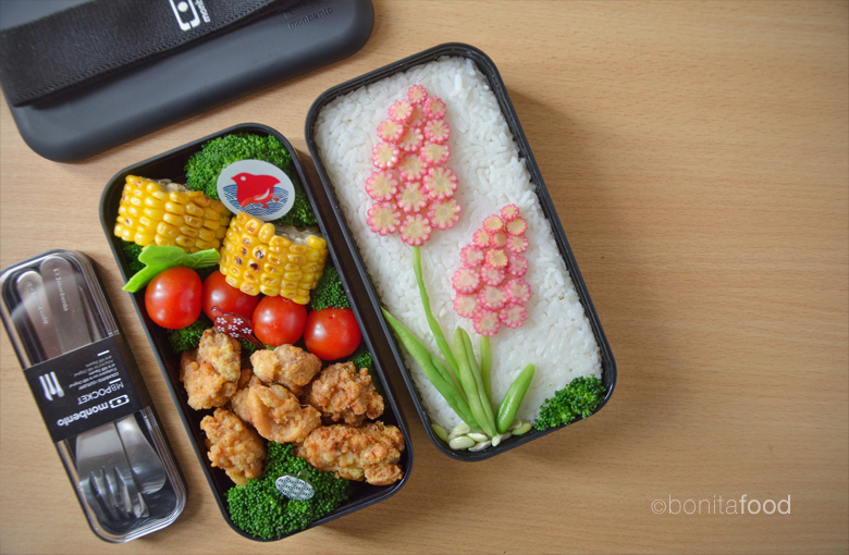 MonBento Bento packed